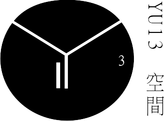 YU13空間 展出 新銳藝術 創作 當代 展覽 - [YU13空間]